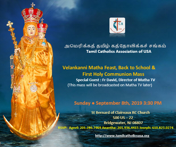 Velankanni Matha Feast, Back to School & First Holy Communion Mass