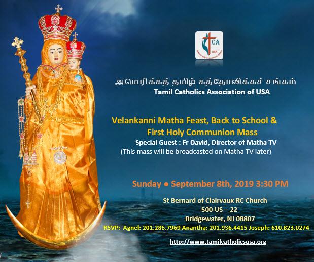 Velankanni Matha Feast, Back to School & First Holy Communion Mass